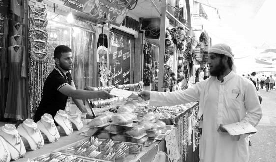mosul mercado